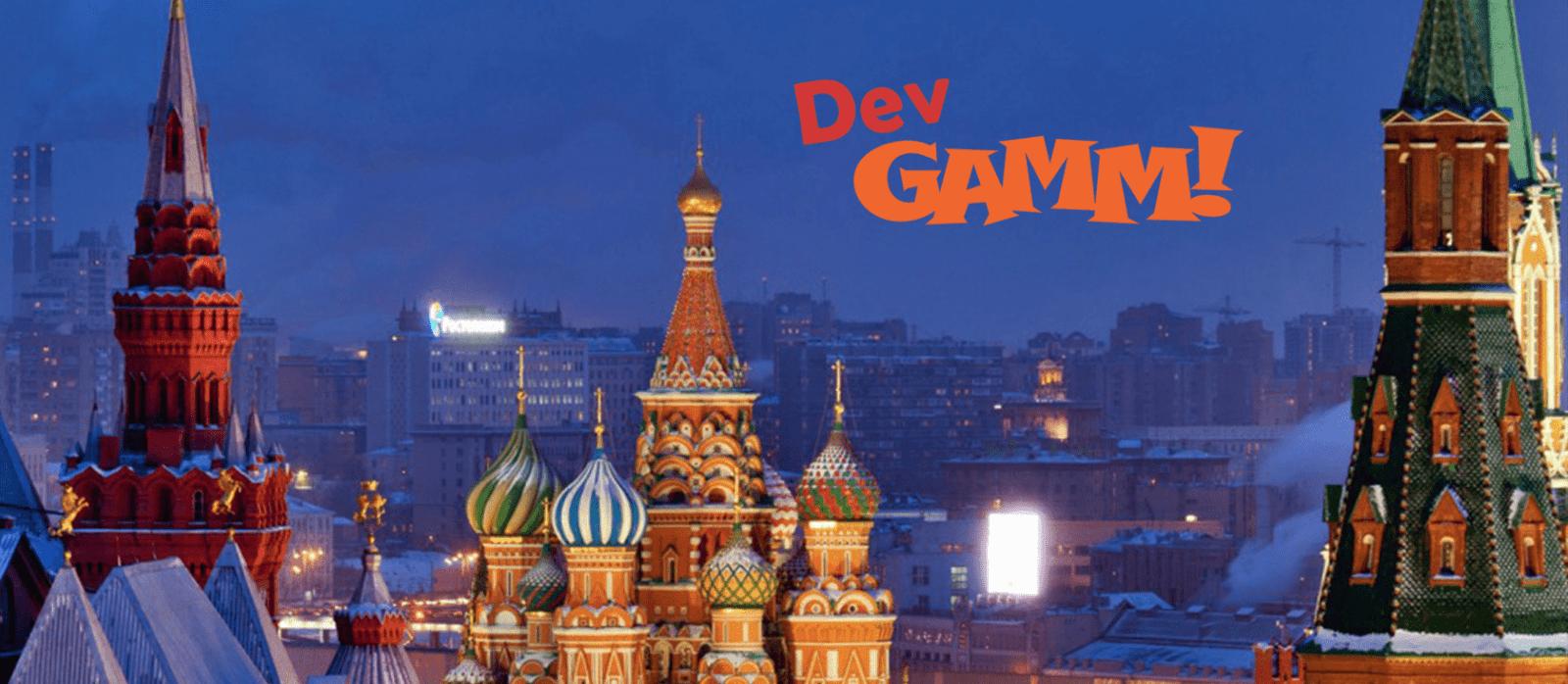 DevGAMM Moscow 2018