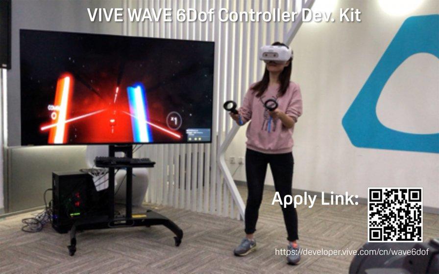 Vive Focus Dev Kit для 6DOF контроллеров использует ультразвуковое отслеживание