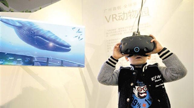 Как изменятся зоопарки под влиянием VR/AR технологий?