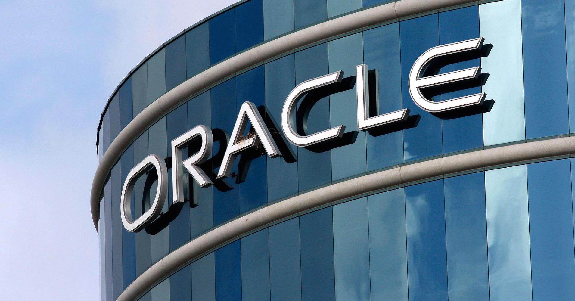 ORACLE RETAIL проанализировали отношение к виртуальной реальности