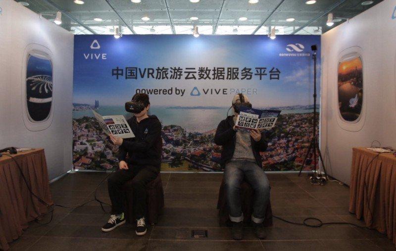 HTC займется развитием VR-туризма