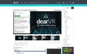 Реалистичный звук в приложении DearVR Audio Engine