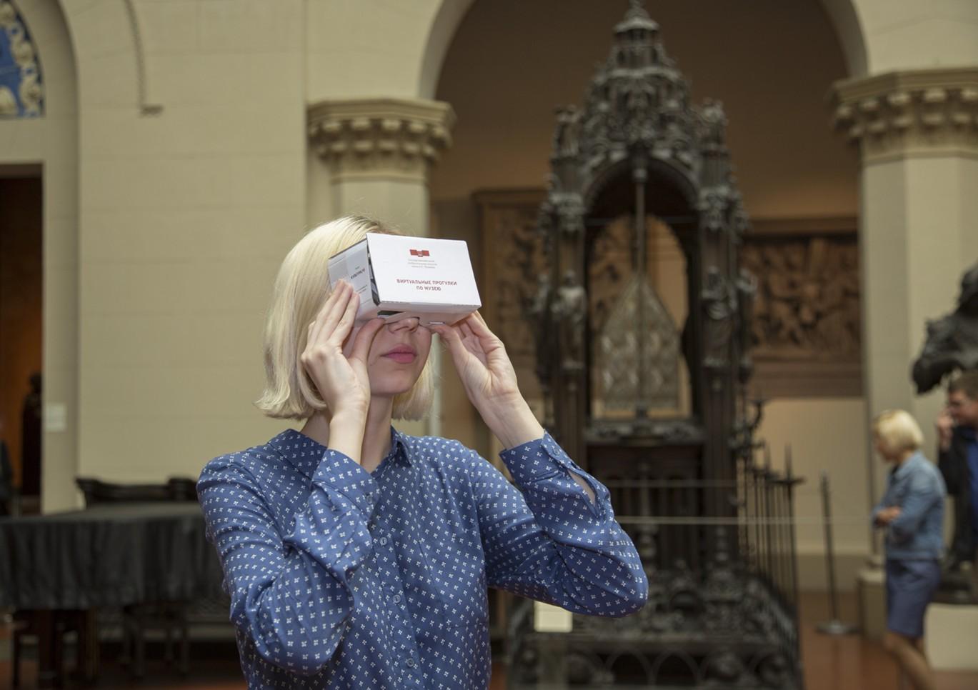 виртуальной реальности в культуре и искусстве