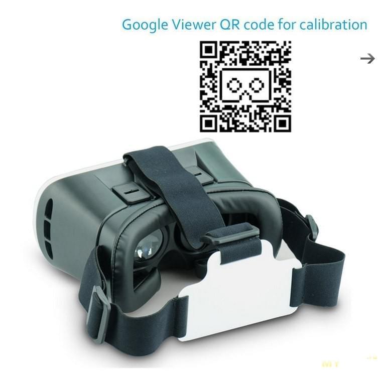 Калибровка изображения в очках виртуальной реальности VR Box