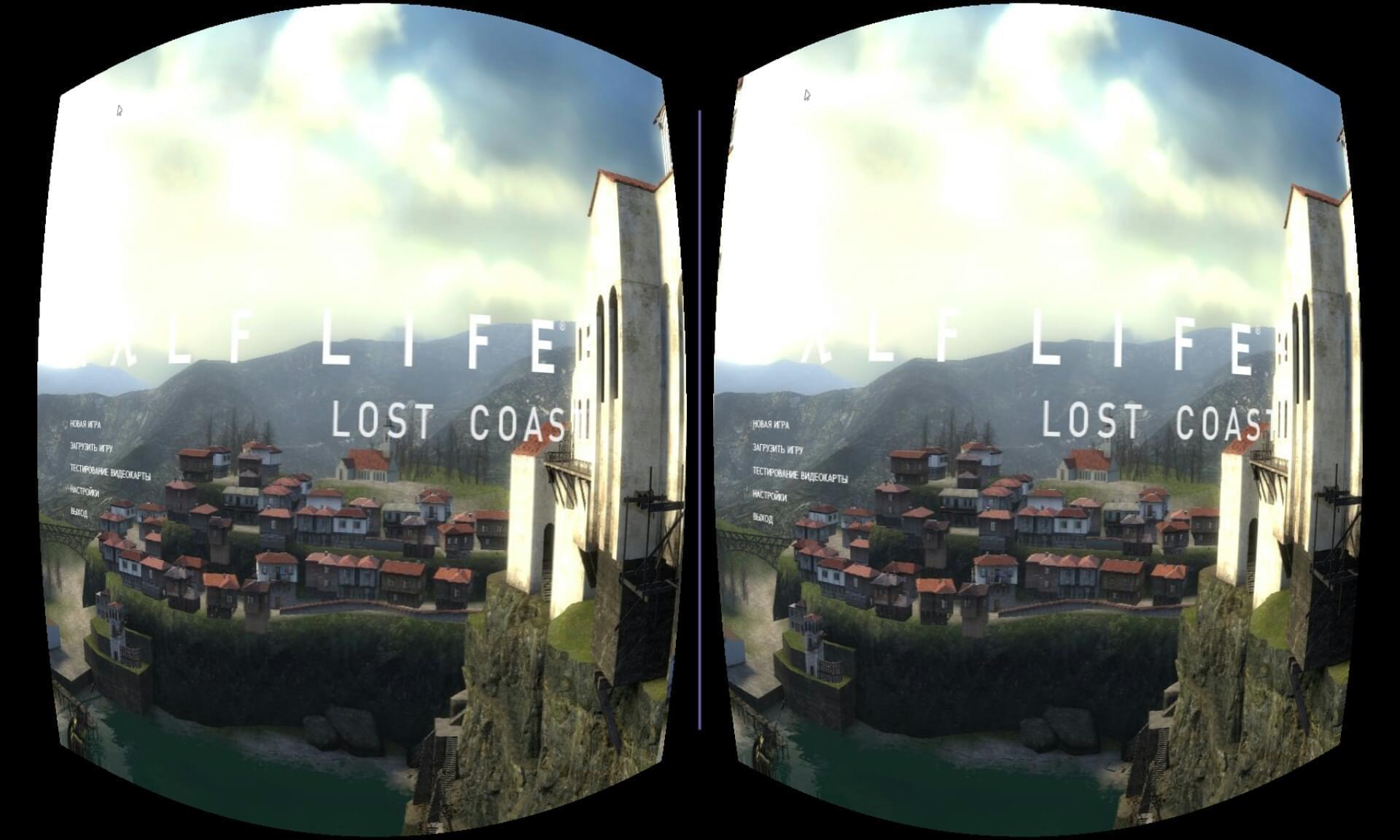 подключить VR Box к ПК