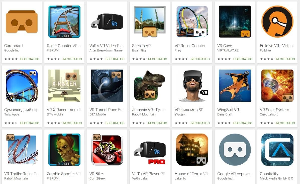 Как загрузить игру на очки виртуальной реальности